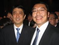 安倍晋三総理と服部匡志医師